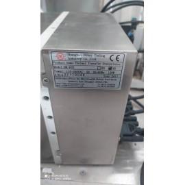 دستگاه جت پرینتر ریبونی برند دی کا B41