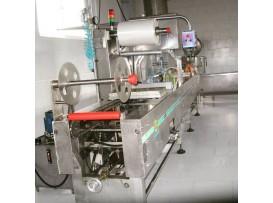 دستگاه فرمفیل سیل همراه با سیستم وکیوم K35..