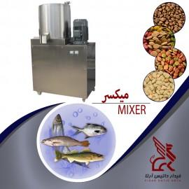 خط تولید غذای ماهی ( خوراک آبزیان )